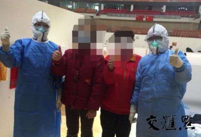 镇江新区驰援武汉逆行者方舱医院实录