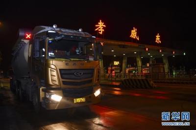 湖北:离鄂省际公路不晚于3月27日全部开通