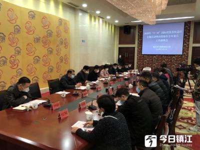 """镇江市发布2020年""""3•15""""主题活动暨消费维权重点工作"""
