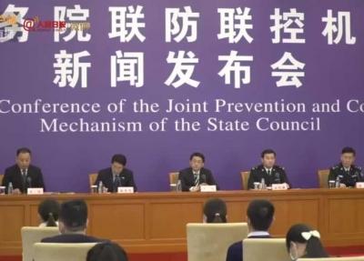 国家卫健委:全球累计确诊病例增速连续7天超10%