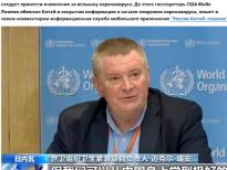 """俄政府机关报:西方反华势力发起""""新的攻击"""",试图将疫情责任推给中国"""