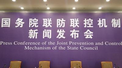 武汉治愈率达50.2%,全国治愈率连续19日上升