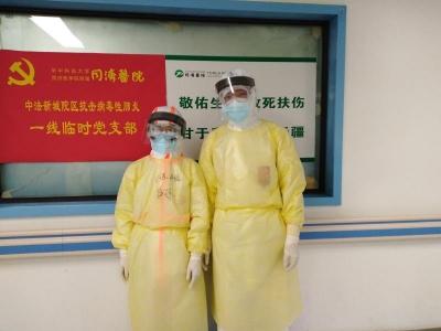 """江大附院重症医学科主管护师梅琼:一梳,梳开患者""""心结"""""""