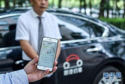 交通运输部:全面暂停离汉离鄂和进出京跨城的网约车顺风车业务