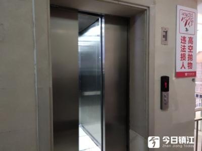 被困电梯咋办?拨打96333!江苏率先建成统一电梯应急处置平台