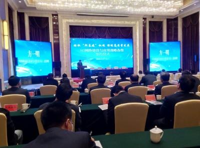 5G来了!镇江市政府与四大运营商签署5G战略合作协议