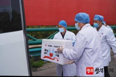 江苏6700毫升血浆驰援武汉!这是第三次运往湖北的新冠肺炎康复者恢复期血浆