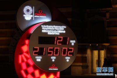 奥运会推迟 东京拆除倒计时钟