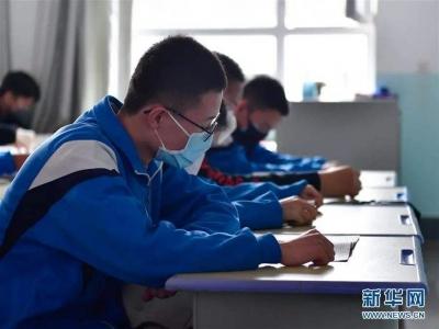 校外培训机构不得违规提前预收培训费