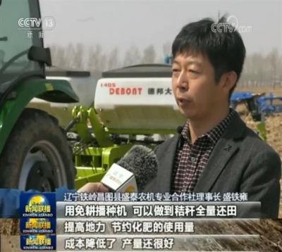 技术帮扶 全力保障春耕生产