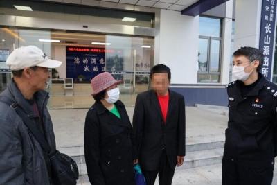 男子创业失败流浪4年,丹辽警方联手找到其家人