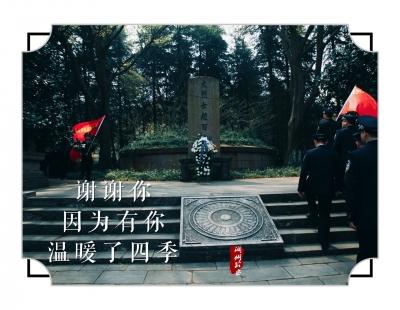 镇江民警原创云端系列明信片,祭奠追思公安英烈