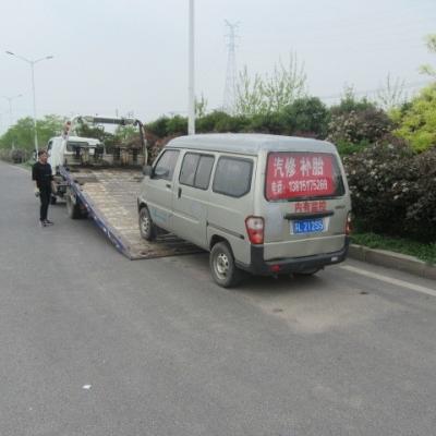 """铲除道路""""毒瘤""""!丹徒交警集中清理""""僵尸车"""""""