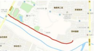5月6日起,纬七路部分路段交通管理措施有调整!