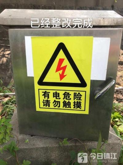"""""""随手拍"""",保护京杭大运河安全"""
