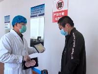 镇江车管所4月2起开始恢复学驾照体检
