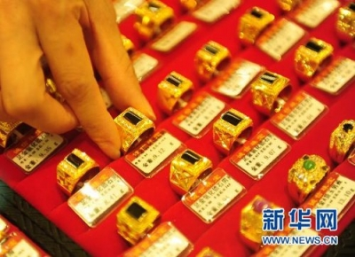 一季度全国实际消费黄金148.63吨 同比下降48.2%