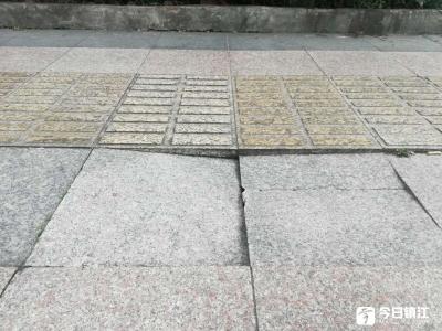 塌陷、凸起…… 镇江学府路这段人行道损坏严重亟待修复!