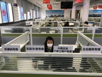 """12345企業服務專席:24小時不打烊為企業""""解難事"""""""