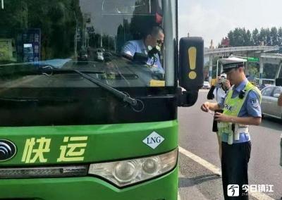 """@镇江人:""""五一""""小长假来了,这些交通安全出行提示要牢记!"""