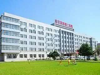 哈尔滨市卫健委负责人首次披露自查院感事件原因