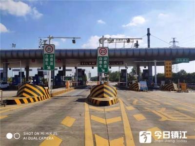 江苏高速公路出口将显示当次全程费用,车辆仍免费通行