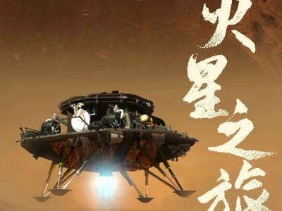 目标星辰大海!看中国航天高燃瞬间