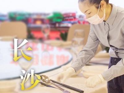 """公""""箸""""大家,分餐""""筷""""乐"""