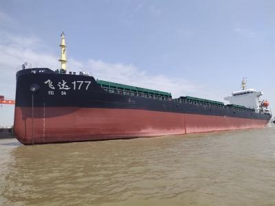 """六名船厂工人无证驾驶""""万吨海轮"""""""