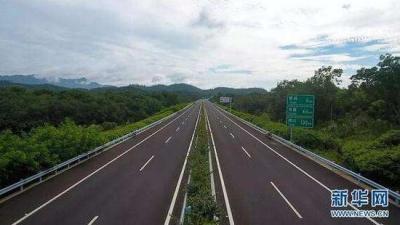 到2035年,江苏基本实现一日联通全球、半日通达全国、2小时畅行全省