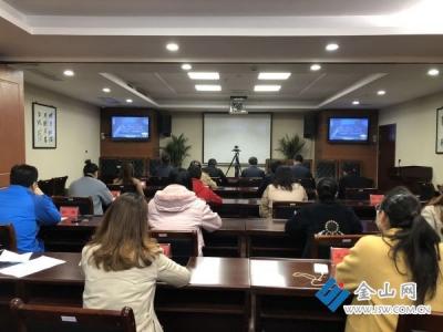 第七次全国人口普查国家综合试点视频会议举行 镇江分会场进行汇报、交流