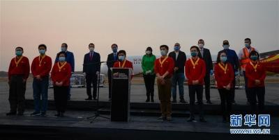 委内瑞拉为中国医疗专家组全体成员授勋