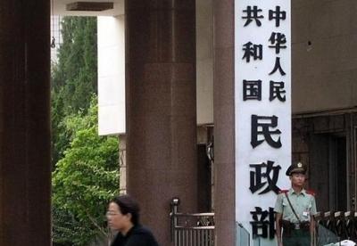 民政部:向困难群众发放价格临时补贴资金37.1亿元