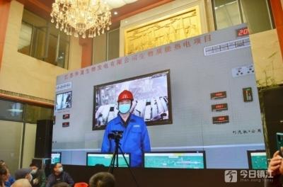 """丹阳:司法战""""疫"""" 助推破产企业成功复产"""