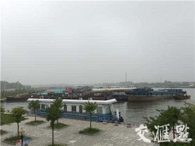 苏南运河(镇江段)河长制工作部署推进2020年重点