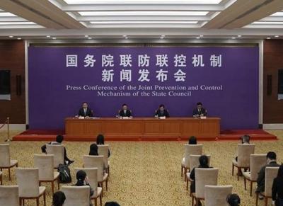 中国疾控中心:影剧院等休闲性场所建议暂不开业