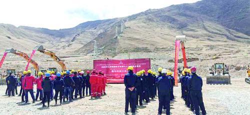2020年江苏援藏项目集中开(复)工仪式举行