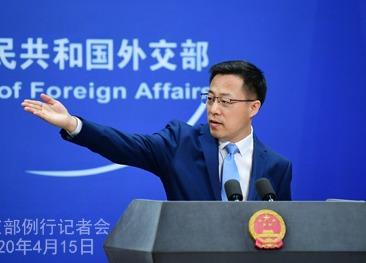外交部:中方已向世卫组织捐款2000万美元