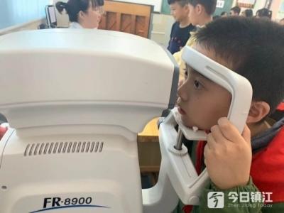 低视力儿童康复救助行动开始啦!训练对象每人可获7000元救助