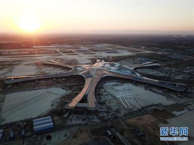 东航江苏公司部分航班转场至北京大兴国际机场