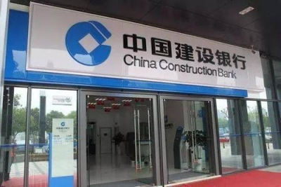建行镇江京润支行疫情期间为客户提供有温度的金融服务