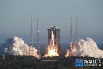 中共中央 国务院 中央军委对长征五号B运载火箭首次飞行任务圆满成功的贺电