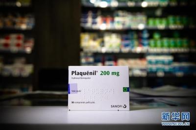 法国新令不再准许使用羟氯喹治疗新冠