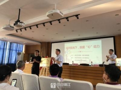 镇江启动未成年人心理健康教育宣传月活动