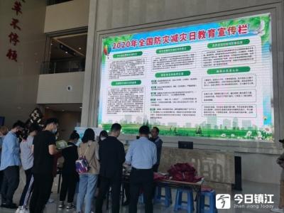 镇江新区开展5.12防灾减灾主题宣传活动