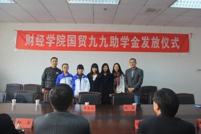 江苏大学1999级学子成立助学基金,尽绵薄之力反哺母校