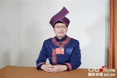 全国人大代表、广西环江毛南族自治县县长黄炳峰:一定要巩固好我们的脱贫成果
