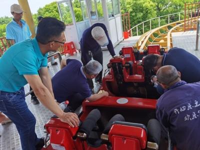 六一儿童节将近  镇江丹徒针对大型游乐设施进行安全检查