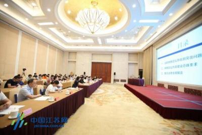 江苏网络论坛联盟成立,发出六条自律公约