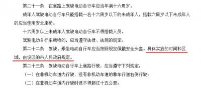 江苏7月1日起不戴头盔就处罚?法律人士:系误传,各设区市将自定实施时间和区域细则